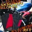 指貫グローブ  吸湿性 調節可能 自転車 バイク 釣り フリーサイズ 赤・青 2色