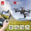 ドローン カメラ付き GPS 空撮 小型 スマホ ラジコン 1080P FPV WIFI 高度維持 MJX B2W 20分飛行 ブラシレスモーター ヘッドレスモード 日本語説明書付 2カラー