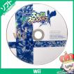【ポイント5倍】Wii 大乱闘スマッシュブラザーズX ス...