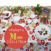 テーブルクロス ビニール 北欧 VEGATEX スカーレット<M>132×178cm