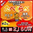 せとか 清見タンゴール 食べくらべセット 愛媛県 希少柑橘 2kg 送料無料