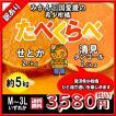 せとか 清見タンゴール 食べくらべセット 愛媛県 希少柑橘 5kg 送料無料