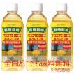 【送料無料】創健社 有機栽培 べに花一番高オレイン酸 500g×3本セット(食品)