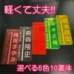 ゴルフ ネームプレート タグ 名札 1000円 レーザー彫...