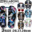 BILLABONG ビラボン メンズ  AF011-945/プリント柄ビーチサンダルサーフブランドアウトレット