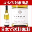 (よりどり)(8本ご購入で送料無料)2012 シャブリ 750ml (ガストン・アンドレ・ペール・エ・フィス) 白ワイン(コク辛口) ^B0GSCH12^