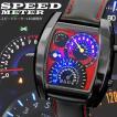 スピードメーター ウォッチ 腕時計 スピードメーター時計 ブラック 合皮 バンド LED腕時計 デジタルウォッチ デジタル表示 LEDデジタル腕時計 タコメーター