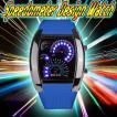 スピードメーター ウォッチ 腕時計 スピードメーター時計 ブルー LED腕時計 デジタルウォッチ デジタル表示 LED デジタル 腕時計 メンズ タコメーター