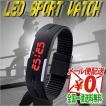 腕時計 スポーツ ウォッチ シリコン LED  ブレスレット バングル シリコンベルト マグネット バックル LEDウォッチ シリコンウォッチ デジタル