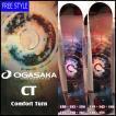 スノーボード 板 17-18 OGASAKA(オガサカ) CT Comfort Turn FREE STYLE ≪17-18OGASAKA_sb≫