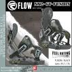 スノーボード バインディング ビンディング BIN 17-18 FLOW フロー NX2-GT-FUSION MEN'S