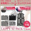ガーメントバッグ レディース / LADY'S SU-PACK Clean Black(レディース スーパック クリーン ブラック)日本製・メーカー直販