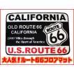 ルート66 カリフォルニア フロアマット 玄関マット アメリカ 雑貨 アメリカン雑貨