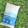白クローバ フィア 500g 緑肥/飼料/牧草作物/種