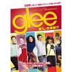 【中古】glee グリー 踊る♪合唱部!? 全10巻セットs1054/FXBR-51658【中古DVDレンタル専用】
