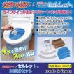 非常用トイレ セルレット 30回分 袋付き S-30F 送料無料 メーカー直販ストア 凝固剤 ポータブルトイレ 簡易トイレ 断水 災害 アウトドア