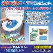 非常用トイレ セルレット 業務用100回分 袋付き S-100F 凝固剤 簡易トイレ 断水 防災 災害 アウトドア メーカー直販ストア