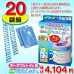 除菌セルレット ポータブルトイレ用 20袋組 J-20P 凝固剤 簡易トイレ 断水 防災 災害 アウトドア