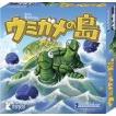 ウミガメの島(mahe) / メビウスゲームズ  ボードゲーム うみがめ 知育 子供 小学生