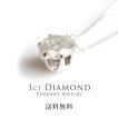 ダイアモンド ペンダント ネックレス レディース 一粒 K18 1ct