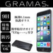 GRAMAS Protection Super Thin Glass 0.10mm EXIP6NST01 for iPhone 6s/6 /代引き不可/ 液晶 保護 フィルム シート シール 極薄 ガラス