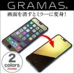 GRAMAS FEMME Protection Mirror Glass FEXIP6M for iPhone 6s/iPhone 6 /代引き不可/ ガラス 保護 フィルム
