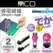 ファイバーヘッド なめらかタッチペン for スマートフォン/タブレット(でかヘッドタイプ) /代引き不可/ なめらかタッチペン ファイバーヘッド