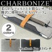 "Charbonize レザー & フェルト ケース for MacBook Pro 13""(Retina Display)(スリーブタイプ)【送料無料】"