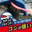 洗車ブラシ シダ 16000239