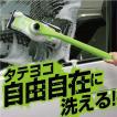 洗車 回転式洗車スポンジ 16000110