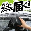 洗車 凸凸洗車スポンジ 16000111
