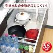 システムキッチンの汚れを防ぐシート55cm 11035843