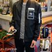 カジュアルジャケット ワークシャツ アウトドア ミリタリーシャツ 高品質 メンズ  通気 長袖 シャツ カジュアル 春 秋 冬 薄手 耐磨