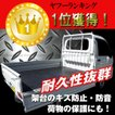 軽トラック用 荷台ゴムマット Eタイプ 高密度 架台 積荷の保護に 荷台を傷、錆から守る 作業場マット あ