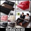 ソファベッド シングルサイズ Luxer...