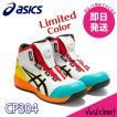 安全靴 アシックス 数量限定カラー ハイカット  新作 ウィンジョブ CP304 BOA