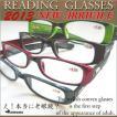 YGF43BE YGF43BK YGF43PL YGF43RD 定形外郵便送料 送料無料 フェイクレザー異素材組み合せ 眼鏡