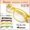 YGK-90/定形外郵便で送料無料/リゾート気分になるポップなお色の老眼鏡/リーディンググラス/シニアグラス/敬老の日/プレゼント/ギフトに/ダルトン/BONOX