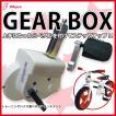送料無料 TRAINIG BIKE ギアボックス 09-PEDAL トレーニングバイク キックボード キックスケーター キッズ用
