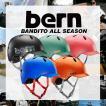 ヘルメット bern bandito(バンディート) 子供用 キッズやジュニア、自転車・ストライダー・キックボードや乗り物遊びに使える男の子向けのヘルメット BANDITO