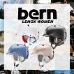 ヘルメット bern バーン 子供用 子供 キッズ用 キッズ 自転車 BMX ウインター スキー スノーボード ジュニア ガールズモデル lenox ブランド かわいい 送料無料