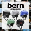 ヘルメット 大人用 メンズモデル bern ブランド バーン 自転車 競技用 BMX 大人 ロードバイク バイク macon キックボード スケートボード スケボー 送料無料