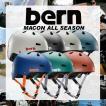 ヘルメット 大人用 メンズモデル bern バーン 自転車 競技用 BMX スノースクート 大人 ロードバイク バイク キックボード スケボー macon-bm 送料無料