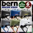 ヘルメット 大人用 MACON VISOR オールシーズン モデル メンズ レディース bern バーン ブランド アクションスポーツ 大人 HARD HAT