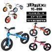 【プロテクタープレゼント!】トレーニングバイク キックボード 子供用 自転車 練習バイクが新登場