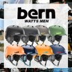 BERN (バーン) WATTS DELUXE ヘルメット メンズ ウィンター モデル HARD HAT バイク スノボ スノーボード