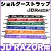 キックボード ショルダーストラップ 肩かけ JDRAZOR 純正 MS-101J2 K3 K3PLUS TC-60 MS-102LED MS-101B1 MS-105 MS-105SP MS-105A2 MS-138P XP005400110