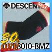 デサント DESCENTE 肘サポーター バレーボール エルボーサポーター DVB8010 アウトレットセール