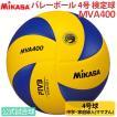 MVP400 8枚パネル 検定4号 ミカサ バレーボール4号検定球 MIKASA