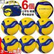ミカサ バレーボール 6個セット 軽量4号球 検定球 V400W-L ネーム&ボールバッグ付